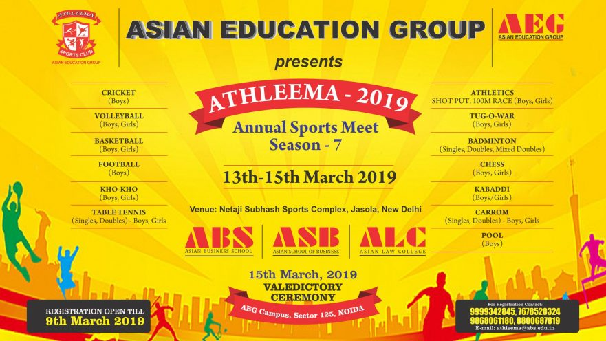 AEG's Annual Inter-College Sports Meet Season 7 - ATHLEEMA 2019!